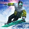 单板滑雪派对pro