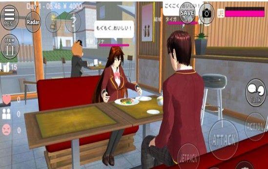 樱花校园模拟器洛丽塔礼服破解版