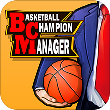 篮球经理2020