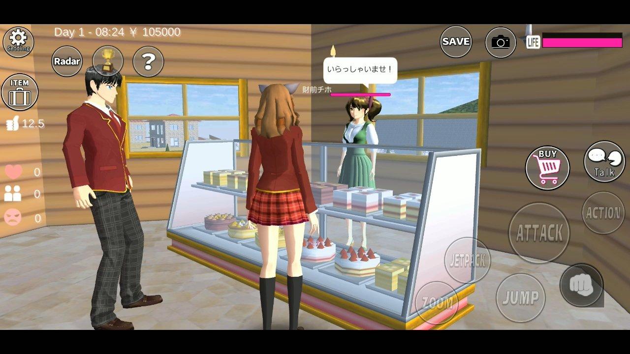 樱花校园模拟器解锁全部衣服版