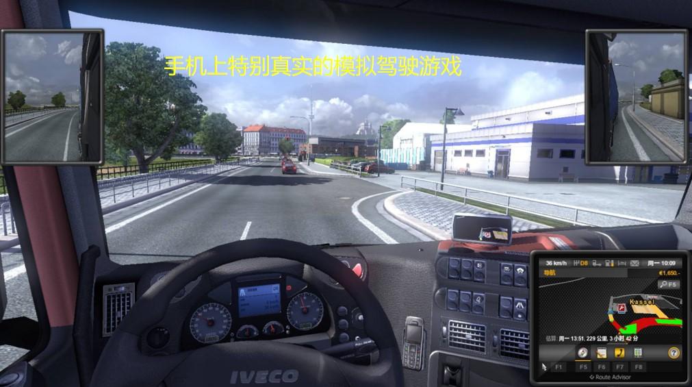 手机上特别真实的模拟驾驶游戏