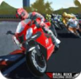 极限摩托比赛2020