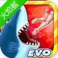 饥饿鲨进化火焰鲨破解版
