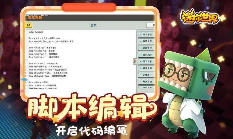 万能激活码生成器2020中文版