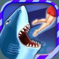 饥饿鲨进化海王鲨破解版