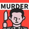 犯罪侦探事件簿