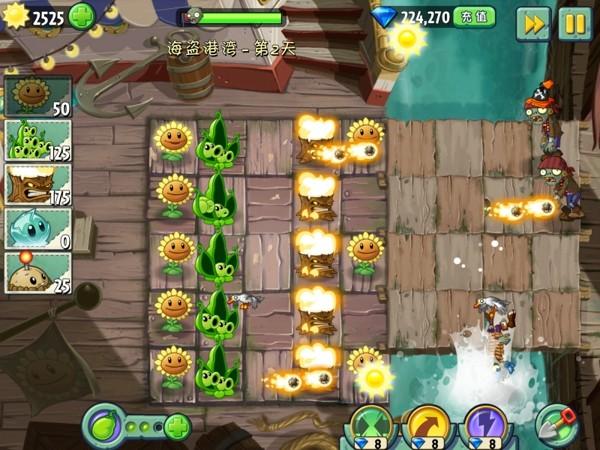植物大战僵尸2破解版全5阶