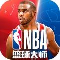 NBA篮球大师巨星之路