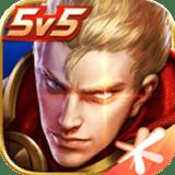 王者荣耀v1.54.1.4