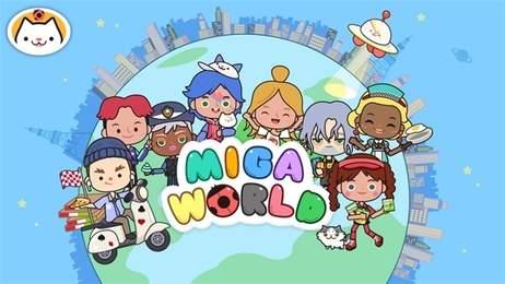 米加小镇世界结婚版