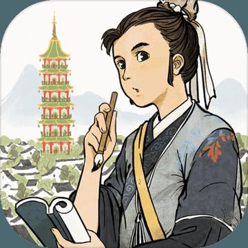 江南百景图1.2.2破解版