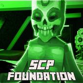 附加SCP基金会