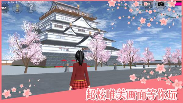 樱花校园模拟器更新蝴蝶结裙子版