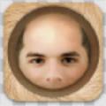 秃顶生成器