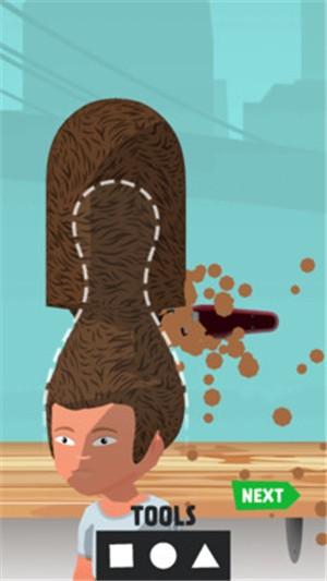 蜜豆发型师