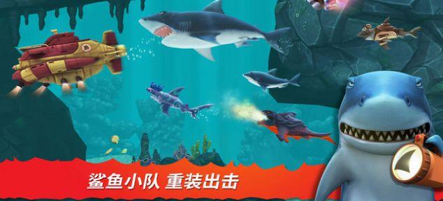 饥饿鲨进化大王乌贼破解版
