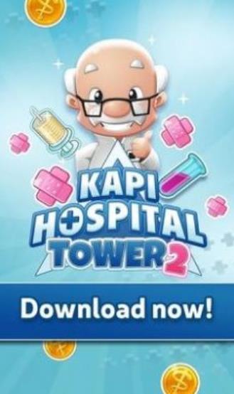 Kapi医院2号楼破解版