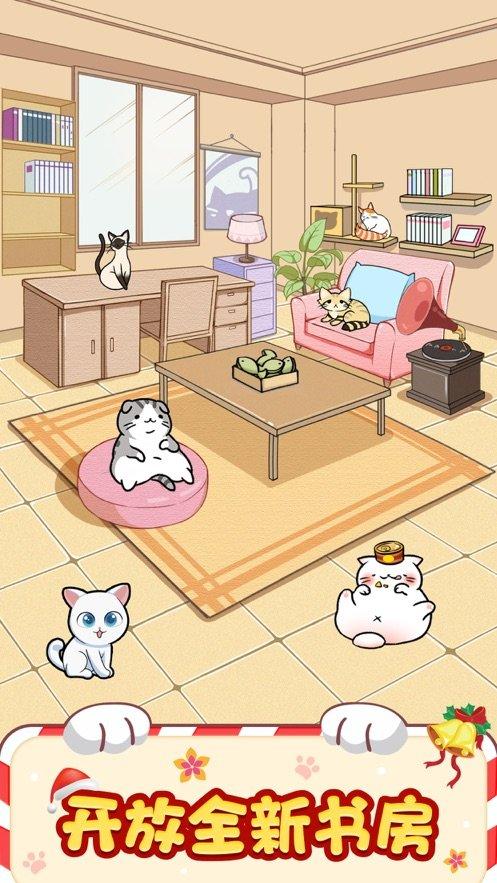猫咪小家破解版