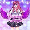 舞蹈天使官方版