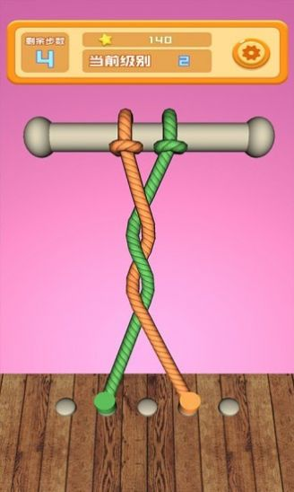 欢乐解解绳