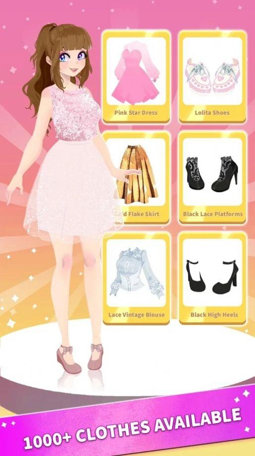 露露的时尚世界破解版