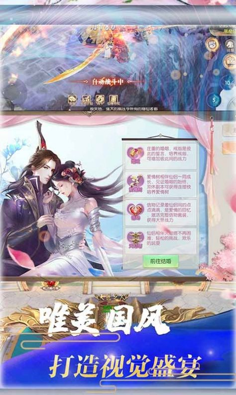 九州轩辕志