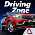 驾驶区俄罗斯2021