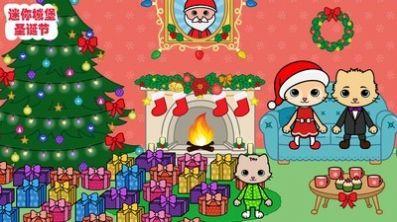 迷你城堡圣诞节