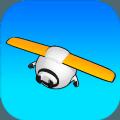 Sky Glider 3D