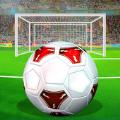 2021年终极足球比赛