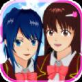 樱花校园模拟器1.037.77英文版