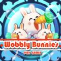 兔兔冲啊红包版