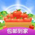种树果园红包版