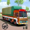 卡车现代司机2021