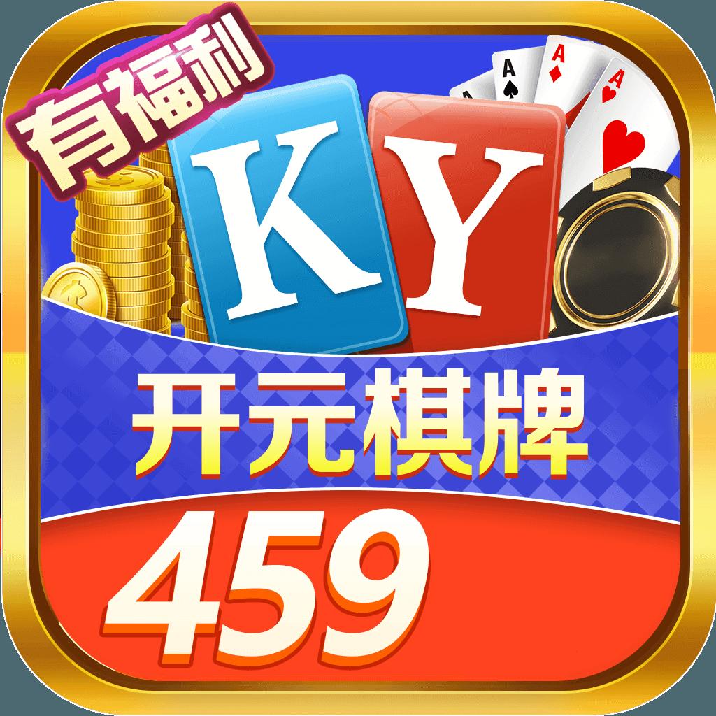 开元459棋牌