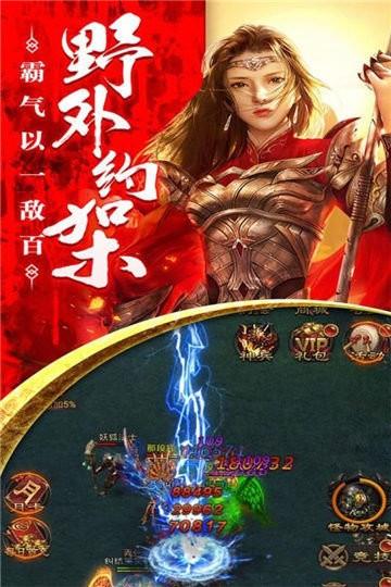 1.76赤血魔剑