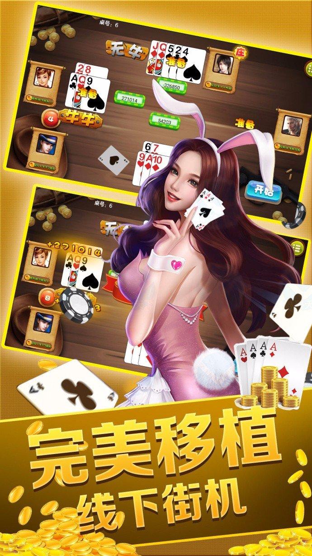 旺旺娱乐app