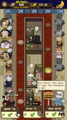 猫咪寿司店