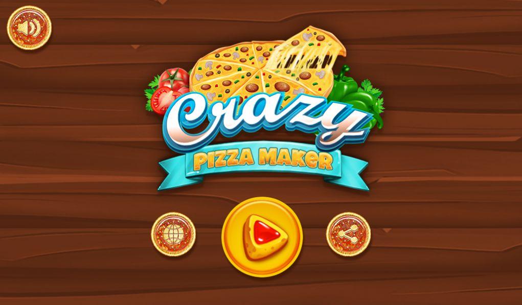 披萨制造商披萨店