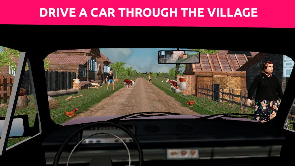 乡村模拟器