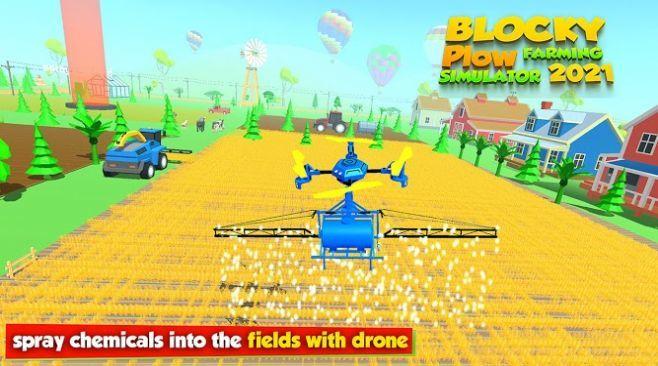 块状耕作拖拉机模拟器2021