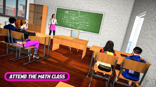 女子校生模拟器2021