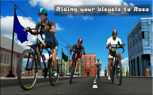 自行车骑士比赛2021