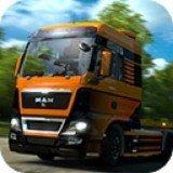 模拟运输伐木场