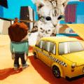 小小玩具出租车