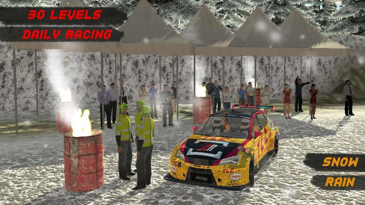 现实赛车模拟器