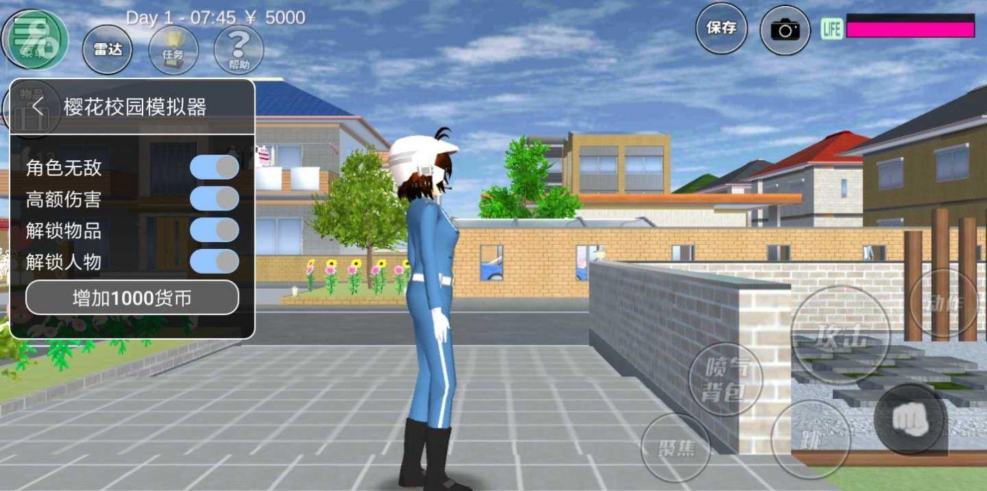 樱花校园模拟器逃离病娇男友