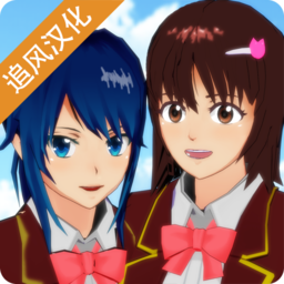樱花校园模拟器最新版2021更新版