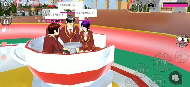 樱花校园模拟器1.038版本追风汉化版
