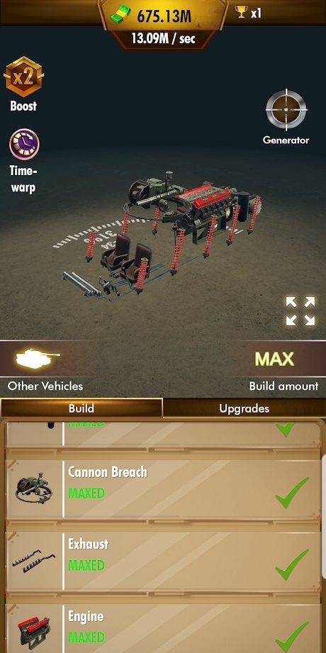 闲置装甲车
